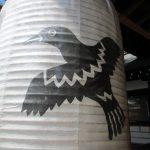 【京都】八咫烏(ヤタガラス)が舞う3つの「熊野神社」の御朱印