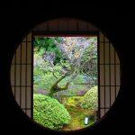 【京都】宇宙を表し、無に通じる「悟りの窓」が見事!「泉涌寺」と「雲龍院」の御朱印