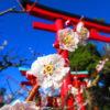 【三重】東海道五十三次の宿駅「諏訪神社」&あしどめ稲荷「海山道神社」の御朱印