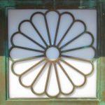 【三重】三重県出身の御英霊を祀る「三重県護国神社」の御朱印