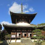 【和歌山】日本最大の木造「大塔」を誇る「根来寺」の御朱印
