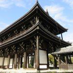 【京都】八相の庭に北斗七星が輝く「東福寺」と塔頭「同聚院」の御朱印