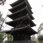 【京都】五重塔が天に聳える「仁和寺」の御朱印と絶品カレーうどん