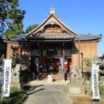 【三重】聖徳太子が開創した泰平山「府南寺」の御朱印