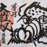 【京都】絵心あふれる御朱印たち:①「證安院」のお地蔵様、②「長興院」の龍、③「佛光寺」の月見うさぎ