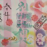 【愛知】「別小江神社」のカラフルな七五三限定御朱印&スガキヤラーメン