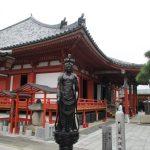 【京都】口から6体の阿弥陀が現れる!空也上人像の「六波羅蜜寺」と「仲源寺」の御朱印【洛陽⑤】