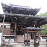 【京都】智恵を授かる頭の観音さん「今熊野観音寺」と「泉涌寺」の御朱印【洛陽⑦】
