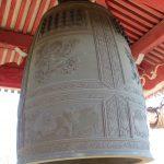 【三重】弘法大師が地蔵菩薩を刻んだ那智山「石上寺」の御朱印