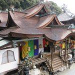 【奈良】秘仏大聖歓喜天「生駒の聖天さん」を祀る「宝山寺」の御朱印