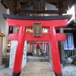 【愛知】縁結びのパワースポット「洲崎神社」の御朱印【大須編⑤】