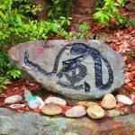 【愛知】家族連れの山遊びにぴったり!標高277mの尾張冨士「大宮浅間神社」の御朱印