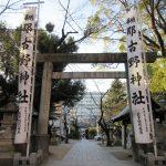 【愛知】名古屋城の総鎮守「那古野神社」の御朱印
