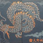 【滋賀】嵐ファンが殺到する聖地!「大野神社」の御朱印と龍が舞う御朱印帳