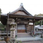 【三重】小児の「かん封じ」に300年の伝統を誇る「中山寺」の御朱印