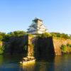 【大阪】秀吉公の金ピカの兜「一の谷馬蘭後立付兜」が美しい♪「豊國神社」の御朱印帳と御朱印