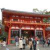 【京都】美人三女神の「美容水」で身も心も美徳成就♪「八坂神社」の御朱印&八代目儀兵衛の究極の銀シャリ