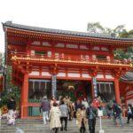 【京都】美人三女神の「美容水」で身も心も美徳成就♪「八坂神社」の限定御朱印