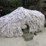 【京都】悪縁切りと良縁結びのパワースポット!!「安井金比羅宮」の御朱印