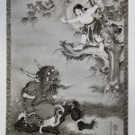 【三重】日本最古の厄除霊場「継松寺」の御朱印