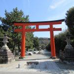 【京都】包丁・飲食の祖神や菓子の祖神を祀る「吉田神社」の御朱印