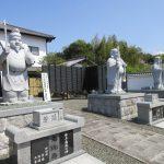 【大阪】日本最初の大黒天出現のお寺「大黒寺」の御朱印