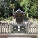【大阪】聖徳太子の御廟を守るお寺「叡福寺」の御朱印
