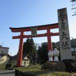 【京都】日本第一のお酒の神様を祀る「松尾大社」の御朱印