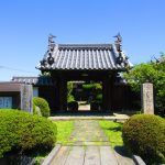 【奈良】浮足如来を祀る「法然寺」の御朱印
