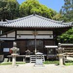 【奈良】一願成就の観音様を祀る「御厨子観音 妙法寺」の御朱印