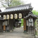 【奈良】儒学者・熊沢蕃山が隠棲した大峯山護持院「喜蔵院」の御朱印