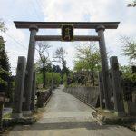 【奈良】義経の隠れ塔で大峯修行!「金峯神社」の御朱印