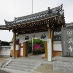 【京都】蟹の恩返しで有名な「蟹満寺」の御朱印