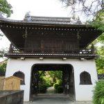 【西国巡礼】Day15-2.花山法皇が出家した番外札所「元慶寺」の御朱印