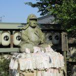 【京都】忠臣蔵の赤穂浪士:大石内蔵助を祀る「大石神社」の御朱印