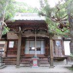 【京都】大石内蔵助の隠棲地「岩屋寺」の御朱印