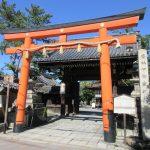 【京都】平安貴人の怨霊を鎮める「下御霊神社」の御朱印