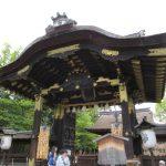 【京都】国宝の三唐門が美しい「豊國神社」の御朱印帳と御朱印