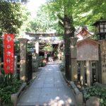 【京都】音楽の神様を祀る「白雲神社」の御朱印