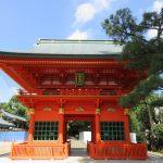 【東京】一陽来復御守で金運アップ♪「穴八幡宮」の御朱印