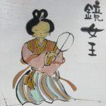 【奈良】大化改新の談合の舞台「談山神社」の御朱印