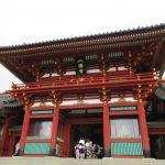 【神奈川】勝運・出世運のパワースポット♪「鶴岡八幡宮」の御朱印帳と御朱印