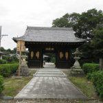 【愛知】墨俣一夜城で有名な蜂須賀小六の菩提寺「蓮華寺」の御朱印