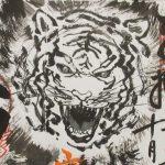 【愛知】動の「虎」と静の「虚空蔵菩薩」が素晴らしい♪「観音寺」の御影御朱印②