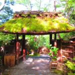 【京都】平家物語の悲恋の尼寺「祇王寺」の令和記念御朱印