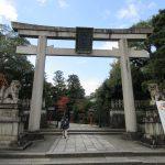 【京都】稲わらで安産祈願♪「わら天神宮」の御朱印