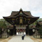 【京都】三光門上に北極星が輝く天空の聖地!「北野天満宮」の鬼切丸特別御朱印