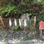 【奈良】奇祭「おんだ祭」で夫婦和合の儀式を行う「飛鳥坐神社」の御朱印