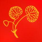【京都】世界文化遺産・山城国一之宮「上賀茂神社」の御朱印&葵家やきもち