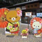 【京都】縁結びや美人のパワースポットが盛り沢山♪「下鴨神社」の御朱印&みたらし団子